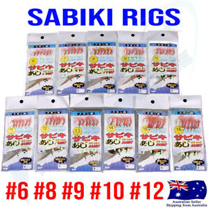 Bulk Sabiki Rigs Live Bait Jigs 6 8 9 10 Hook Yakkas Slimies Sabikis Lure Livies