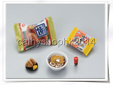 Coffee Bean Bag 3cm Rement Dollhouse Miniature Food