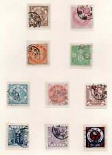 Japan selection of 10 c1882 Telegraph stamps