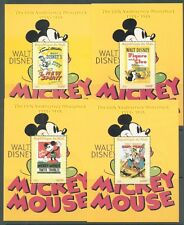 MALI 2010 Disney 55th Anniv DISNEYLAND 6 miniature feuilles utilisées, lumière annuler