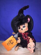 """HALLOWEEN Gemmy WITCH Trick or Treat Elvira Mask ANNALEE Mouse Doll 6"""" ▬ 2006 ❤️"""
