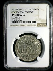Egypt British Protectorate AH1335//1917 Silver 10 Piastres *NGC UNC Details*