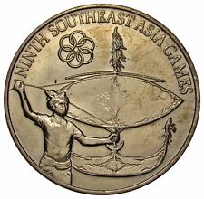 Malaysia 1 Ringgit coin 1977 KM#22 Southeast Asia Games