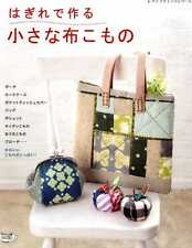 Let's Make Cute Items with Scrap Fabrics - Japanese Craft Book