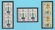 Nouvelles-Hébrides 6 timbres neufs Noël 1979  /T328