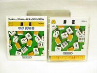 Famicom Disk MAHJONG Item Ref/bbc Nintendo Japan Game dk