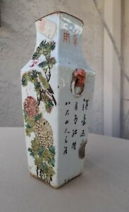 A Square Chinese Qianjiang Cai Vase Painted Enamels Birds & Blossoms 19th/20th C