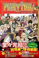 New FAIRY TAIL Vol. 63 Limited Edition Manga Japan Mashima Hiro 9784065108246