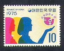 Corea 1975 Iwy/año Internacional de la Mujer/Paloma/emblema De Aves/animación 1v (n37244)