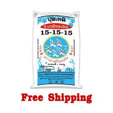 Fertilizer 15-15-15 for garden flowers and ornamental plants 1000 g