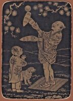 Playing Cards Single Card Old Antique Wide Lacquer JUGGLER BOY Juggling DOG Art