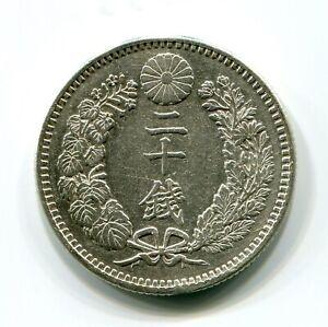 Silver Dragon 20 Sen Japan Old coin (1904 Meiji37) 023