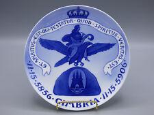 "Royal Copenhagen 1906 Commemorative Plate ""Cimbria"" St John Freemason Lodge"