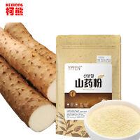 Top Grade Yam Rhizome Extract Powder Purely Natural Organic100% Herbal Tea 100g