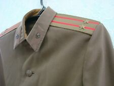 Russian Soviet Army Officer Infantry Field Jacket Tunic Blouse 1986 USSR СССР