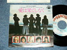 "STONEBOLT Japan 1978 Ex 7""45 I WILL STILL LOVE YOU"