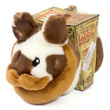Kidrobot Happy Cow Labbit 7 Inch Plush Figure NEW Toys Collectibles