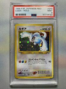 1999 Pokemon Japanese Neo Holo Lugia #249 PSA 9 MINT