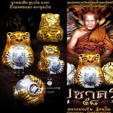 Thai Amulet Look Om Tiger LP Pern Wat Bangphra Power Strong Magic Talisman #1