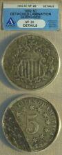 Error: 1882 Shield Nickel Rev. Detached Lamination ANACS VF20 EC4264