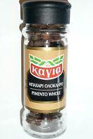 Pimento WHOLE SPICES KAGIA 37gr GLASS Jar 1.31oz Piment Spice Dried Berries