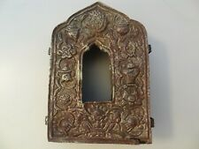ANTIQUE  MONGOLIAN BUDDHIST HAND HAMMERED LARGE BRASS GAU FRAME