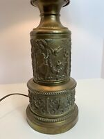 Antique  Ornate Cylyndrical Lovers Brass Lamp Oil Lamp Key