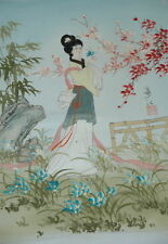 "Vintage Art Original Oil Painting Asian Figure 20"" X 16"""