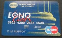 Greece National Bank EthnocashMaestro Greek credit card 2008 expired collectible