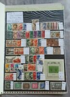Switzerland collection of 206 stamps 1940 -1955 Mi 373 - 622 incl. Block 10 1943
