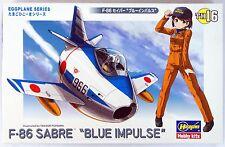 Hasegawa TH16 F-86 SABRE Eggplane (Egg Plane) Series
