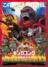 "Kong - Skull Island (11"" x 15.5"") Movie Collector's Poster Print (T5) - B2G1F"