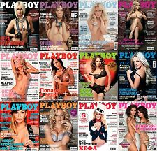 81 Playboy Russia Digital Magazines Penthouse PDF Format On DVD Russian