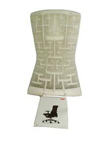 Herman Miller Embody Backrest Kit