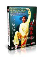 Chen Style Taijiquan - Chen Style Tai Chi Single Broadsword by Zhu Tiancai DVD