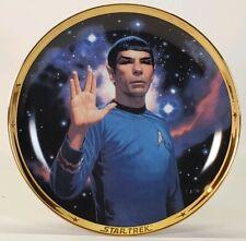 1991 25th Anniversary Hamilton Star Trek Collectors Plate Spock Limited Edition
