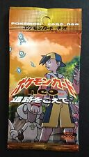 Neo Discovery - Neo 2 - SEALED Booster Pack Japanese Pokemon Cards 1999