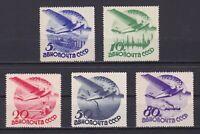 USSR 1934, Sc# C45-C49, CV $253, No wmk, Airplane, Air post, MH