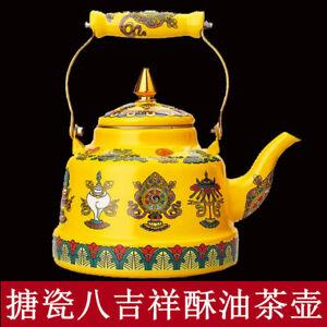 2.5L Tibetan Ethnic Tradition Enamel Eight Auspicious Pattern Teapot Tea Set