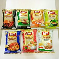 Potato chips snack food party camping varity flavor Thai snacks Lays Brand 7Pcs