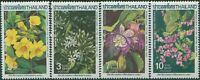 Thailand 1985 SG1218-1221 International Correspondence Week Climbing Plants set