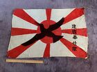 Japanese Flag, BUILD COUNTRY SERVICE REGIMENT, World War Two