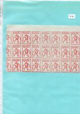 GB STRIKE MAIL - SM711 - Apollo - 50p value -  block of 21 mint
