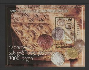 Georgia - 2000, Jubiläum Von Georgia Blatt - MNH - Sg MS328