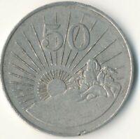 1995 ZIMBABWE 50 CENTS    #WT9327