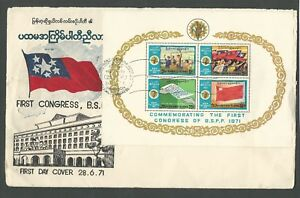 Burma 1971 fdc with First Congress S/S