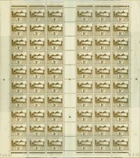 More details for jersey 1943 1 1/2d brown sg5 plate 4 fine mnh complete sheet of 60 with impri...