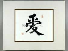 "Chinese Calligraphy Art on Rice Paper Double Matted 20x16"", Love"