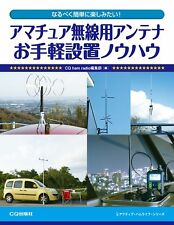 Amateur Radio Antenna Easy Installation Know-how Japanese Book