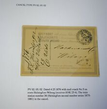 Finland 1876 Stationery Card Coach No 5 Train Station 38 to Wiborg
